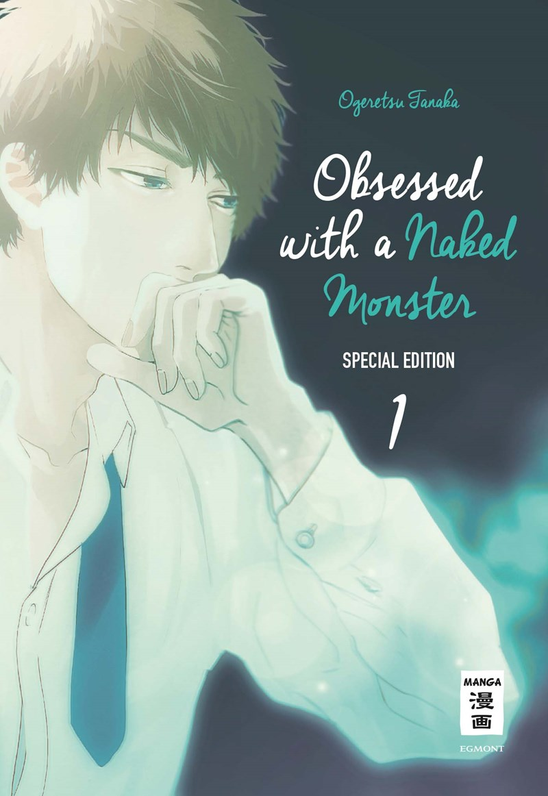 Obsessed with a naked Monster - Special Edition 01